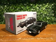 1/64 Tomica Nissan Silvia Hatchback Turbo ZSE LV-N210a【MGM】