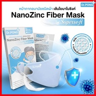⚡⚡พร้อมส่งด่วน 🔥 หน้ากากผ้า NanoZinc ยับยั้งเชื้อ หน้ากากผ้าปิดจมูกซักได้ Dr.Pong หน้ากากผ้าปิดปาก ผ้าปิดจมูกแบบผ้า แมสปิดจมูก แมสปิดปาก