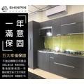 【欣品系統櫃廚具】不鏽鋼壓花檯面+不鏽鋼桶身,一字型廚具(210CM)+高身食品收納櫃(40CM),鐵灰色打造出精緻廚房