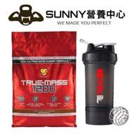 🔥巨大肌肉用 BSN 高熱量 乳清蛋白 True MASS 1200 健身 館長 重量訓練 健身 MyProtein
