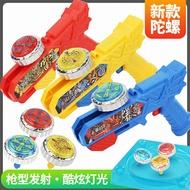 戰鬥盤陀螺 戰鬥陀螺 新款兒童合金爆旋陀螺槍閃光對戰鬥盤男孩比賽玩具旋轉發射器『xy5236』