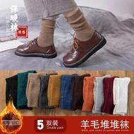 羊毛襪 襪子女羊毛襪冬天月子加厚刷毛保暖秋冬季長筒毛巾ins潮流中筒襪【xy3116】