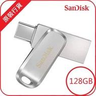 SANDISK - Ultra Dual Drive Luxe 128GB Type-C 雙用手指 (SDDDC4-128G-G46)