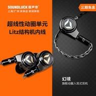 【新品上市】ELE Phantasm\/幻境DITA聯名版Dream XLS動圈入耳式耳機圓聲帶行貨