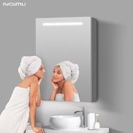 【現貨速發】智能浴室鏡柜掛墻式led燈衛浴鏡柜鏡箱壁掛帶燈防霧衛生間鏡子柜