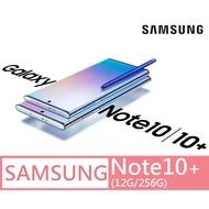 Samsung Galaxy Note10+ (12G/256G) 三星 享有登入禮!