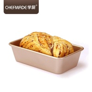 [CHEFMADE] 2LB BREAD LOAF PAN - WK9039