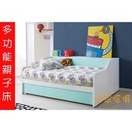 艾莉森書架型多功能收納床(子床型)(不含床墊)/單人床架/子母床/超大收納空間/可刷卡---巧家家具