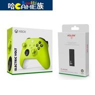 Xbox Series 電擊黃 無線藍芽控制器 + 【副廠】AOLION PG-XB1006 PC 無線接收器