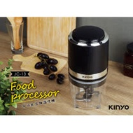 【KINYO】多功能食物調理機(JC-13)