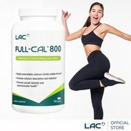 【GNC 健安喜】檸檬蘋果酸鈣800食品錠 120錠(維他命D/鈣/鎂)