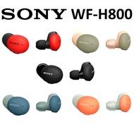 【免運費】SONY WF-H800 真無線藍牙耳機 (Taiwan公司貨)