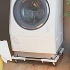 Peachy Life 不鏽鋼多功能洗衣機台座/置物架-附輪