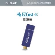 【 EZCast 4K 】高畫質 無線影音投影棒 追劇神器 電視棒 HDMI 手機平板電腦