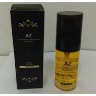 AZ夏威夷核果油40ML.特惠240元