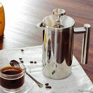 法式濾壓壺 不銹鋼家用法壓壺 保溫沖茶器過濾杯 法式濾壓壺保溫沖茶器【快速出貨】