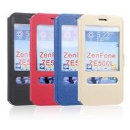 T43金沙大方雙開窗 ASUS Zenfone 2(5吋)手機皮套(加贈螢幕貼)