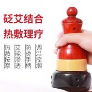🍀砭石溫灸儀🍁按摩器 善緣居砭石 正品有證書 扶能量養生 台灣適用 刮痧溫灸儀 砭石艾灸按摩儀器 現貨砭石 家電影音