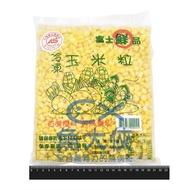 冷凍玉米粒(1kg/包)-1I4A【魚大俠】AR036