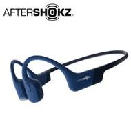 【AFTERSHOKZ】AEROPEX AS800骨傳導藍牙運動耳機(日蝕藍)