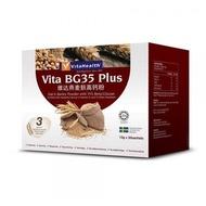 [CLEARANCE SALES] VitaHealth Vita BG35 Plus 30's (Oats & Barley Beta-Glucan)