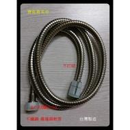 不鏽鋼 蓮蓬頭水管 5尺 不打結 台灣製造 浴室水管 軟管  不鏽鋼水管 白鐵水管