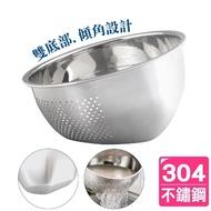 【AXIS 艾克思】斜底304不鏽鋼洗米.蔬果洗滌瀝水盆(多功能瀝水籃/盆)