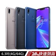ASUS ZenFone Max M2 ZB633KL 4G/64G 智慧型手機 蝦皮24h