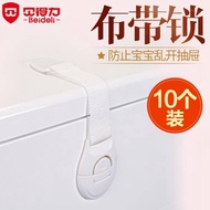 10個裝兒童安全鎖寶寶安全用品櫃門鎖馬桶鎖抽屜鎖冰箱鎖  【交換禮物】