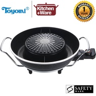 TOYOMI Electric BBQ and Steamboat / Thai 2 in 1 Mookata Cooker Pot and Grill / Korean Grill Pan Hot Pot / Cooking Grilled Steak Meat Stand Genghis Khan Plate Soup Pot / 1 Year Local Warranty