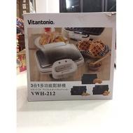 【家庭好物】史上最強功能小V (Vitantonio)鬆餅機VWH-212(2017年款)