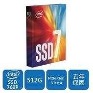 含稅開發票 760P 512 Intel 760P-SSDPEKKW512G8XT 512GB 固態硬碟