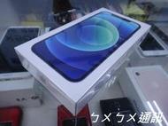 ㄅㄨㄅㄨ通訊 蘋果 5G Apple iPhone 12 藍 128G (遠傳保固) 全新未拆 / 空機價!