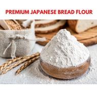 [Shop Malaysia] PREMIUM JAPANESE BREAD FLOUR 1KG / TEPUNG ROTI JEPUN 1KG / HIGH PROTEIN JAPANESE BREAD FLOUR 1KG