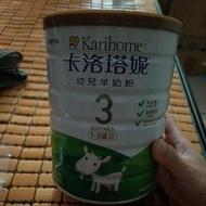卡洛塔妮🐑幼兒羊奶粉3