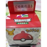【現貨】寶可夢悠遊卡 神奇寶貝球悠遊卡 神奇寶貝球3D悠遊卡 神奇寶貝球造型悠遊卡