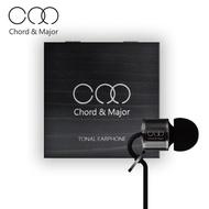 【Chord&Major】Rock搖滾音樂調性木質入耳式耳機(耳機/入耳式耳機)