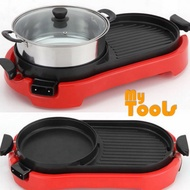 2 in 1 BBQ Non Sticky Electric Grill Steamboat Combination dapur steamboat elektrik dapur grill pan grill dapur grill