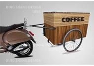 自行車攤車、簡易攤車、活動攤車、攤車設計、咖啡攤車、雞蛋糕攤車、拉式攤車、各式客製攤車、攤車改裝 、餐飲設備