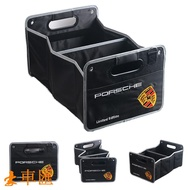 現貨 PORSCHE 保時捷 汽車收納盒 卡宴 mancan 911 718 露營 野餐 後備箱 收納 可折疊 儲物箱