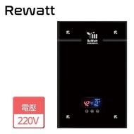【ReWatt 綠瓦】即熱式數位電熱水器(QR-200)