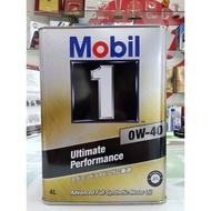 日本製最新 美孚 Mobil 1 機油 鐵罐 0w40 0W-40 4公升 AMG 美孚1號 關東車材 產地直送