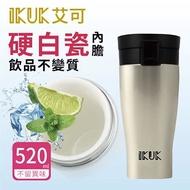 IKUK 艾可陶瓷保溫杯-大彈蓋款520ml迷霧銀 IKPV-520SS