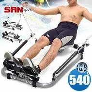 【SAN SPORTS 山司伯特】全方位540°核心划船機(滑船機.健腹機健腹器擴胸器.全身伸展臂力腹肌.健身機重量訓練機.仰臥起坐板.運動器材.推薦哪裡買ptt) B014-6301