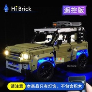LEGO 42110 mechanical group Land Rover guard adult high difficulty 18 building block toys over 14 years old