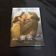 全新歐美影片《蜜‧密》DVD 蜜密 安娜派昆 荷莉黛葛蘭格 比利包依德 安娜貝爾揚克爾