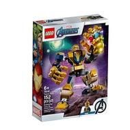 76141【LEGO 樂高積木】超級英雄 Super Heroes 系列 - 薩諾斯機甲