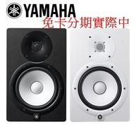 免卡分期實施中 YAMAHA 山葉 HS5M 主動式 錄音 錄音室 工作室 宅錄 監聽喇叭(一對) HS5【唐尼樂器】