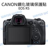【中壢NOVA-水世界】Canon EOS R5 相機 EOSR5 鋼化玻璃保護貼 靜電抗刮 門市可代貼