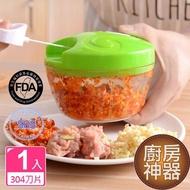 【OKAWA】手拉式切菜機(切菜機 嬰兒輔食料理器 手動切菜機 蔬食調理器 手拉式切菜器 絞肉器)